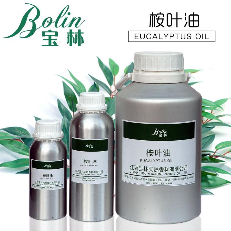 桉叶油 桉叶精油 桉树精油 桉树油 尤加利精油 Eucalyptus oil