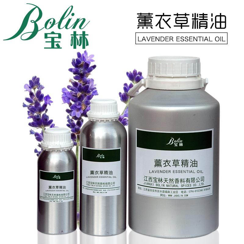薰衣草精油 薰衣草油 法国蓝薰衣草精油 Lavender essential oil