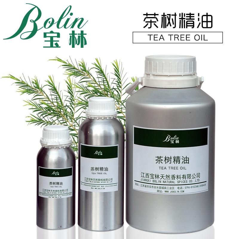茶树油 茶树精油 澳洲茶树精油 互叶白千层精油 Tea tree oil